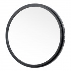 New-view Multi-Coated UV Camera Lens Filter (58mm)