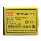 Replacement 3.7V 1750mAh Battery for K-Touch C700 / E329