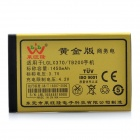 Replacement 3.7V 1450mAh Battery for LG LX370 / TB200