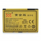 Replacement 3.7V 1550mAh Battery for Motorola Razr V3xx