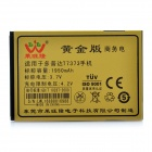 Replacement 3.7V 1950mAh Battery for HTC T7373 Cellphone