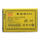 Replacement 3.7V 1950mAh Battery for LG P503/P520