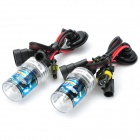 9006 35W 3000K 3200-Lumen Warm White Light HID Headlamps w/ Ballasts (DC 9~16V / Pair)