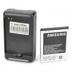 3.7V 1650mAh Battery + AC Charger with USB Output for Samsung Galaxy S II i9100 - Black
