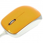 Stilvolle USB 1000dpi Optical Mouse für PC / Laptop - Gold + Weiß