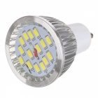 GU10 6.4W 6500K 530-Lumen 15x5630 LED White Light Bulb (AC 220V)