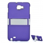 Protective Back Case Cover for Samsung i9220 - Purple