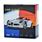 "3.0"" LCD Color Screen Car Audio MP3 Player with FM / SD / USB - Grey + Silver"