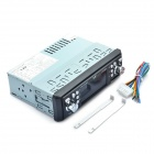 "3.2"" LCD Color Screen Car Audio MP3 Player with FM / SD / USB - Black + Silver"