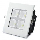 4W 6000K 380-Lumen 4-LED White Light Panel (AC 89~265V)