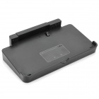 USB Charging Dock Station for Nintendo 3DS - Black (DC 4.6V / 90CM)
