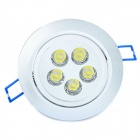 5W 6000K 480LM White 5-LED Ceiling Light Lamp - Silver (85~265V)