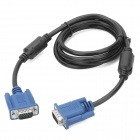 VGA Monitor Male to Male Extension Cable - Black + Blue (1.5m)