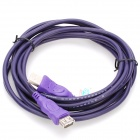 USB Printer Scanner Extension Cable (3m)
