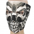 Cool Skull and Gun Pattern Outdoor Sports Mask