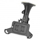 Stylish Car Mount Holder + Retractable Car Charger for Samsung Galaxy nexus/i9250 - Black