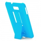 Protective PVC Holder Stand Back Case for Samsung Galaxy Note / i9220 - Blue