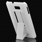 Protective PVC Holder Stand Back Case for Samsung Galaxy Note / i9220 - White