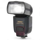 "YN565EX 2.1"" LCD Flash Speedlite Speedlight for Nikon D700 + More (4 x AA/Not Included)"