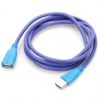 USB 2.0 Male to Female Extension Cable (150cm)