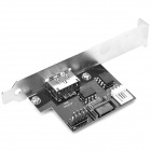 "A826 Power eSATA + USB 2.0 PCIe Card for 2.5"" / 3.5"" / 5.25"" HDD"