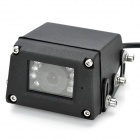 Sharp CCD Side View Camera with 7-LED IR Night Vision for Car (NTSC / DC 12V)