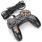 USB 2.0 Wired PC Game Joypad Controller - Black