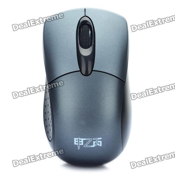2.4GHz 1000DPI Wireless Mouse with USB Receiver - Grey + Black (2 x AAA)