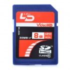 LD Reliable SD Card for Camera - Blue (8GB / 30Mb/s)