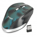 FREER 2.4GHz 1000 / 1600DPI Wireless Optical Mouse - Blue (2 x AAA)