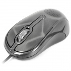 Fashionable 2-in-1 Mini USB Optical Mouse Music Speaker - Black