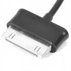 Car Charger Power Adapter for Samsung Galaxy Tab P6800 / P6200 - Black (DC 12~24V)