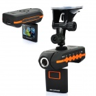 "1080P 5.0MP CMOS Wide Angle Car DVR Camcorder w/ TF / HDMI / Mini USB (2.0"" TFT LCD)"