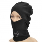 Outdoor Sports Warm Knit Face Mask - Black