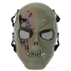 Zombie Style Protective War Game Military Face Shield Mask - Green