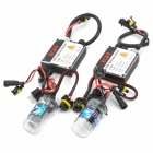 H4-2 35W 8000K 3200LM White Light HID Headlamps w/ Ballasts (8-32V / Pair)