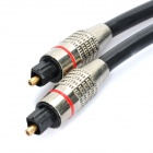 Optical Fiber Digital Audio Toslink Male to Male Cable - Silver Plug (300cm)