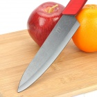"KMG-B7 7"" Chic Chefs Ceramic Knife (Red + Black)"