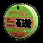 0.370mm 150M Nylon Fishing Line / Thread - Fluorescence Green (#5)