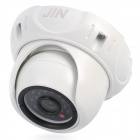 1/3 SONY CCD Surveillance Security Camera with 24-LED IR Night Vision - White (DC 12V)