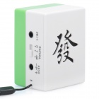 Mini Mahjong Style Rechargeable Music Speaker - White + Green
