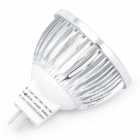 GX5.3 3W 6000K 200-Lumen 4-LED White Light Bulb (DC 12V)