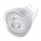 G5.3 3W 7000K 280LM 3-LED White Light Bulb (AC 89~265V)