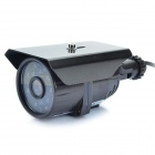 1/3 CCD Surveillance Security Camera w/ 16-LED IR Night Vision - Dark Grey (8mm / NTSC)