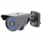 1/3 CCD Surveillance Security Camera with 16-LED IR Night Vision - Grey (NTSC / DC 12V)