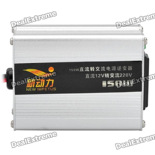 New Impetus 150W DC 10~15V to AC 220V Car Cigarette Lighter Power Inverter w/ Adapter - Silver