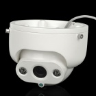 "1/3"" SONY CCD Waterproof IR Manual Focus Dome Camera - White (DC 12V)"