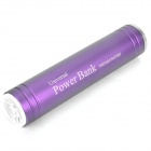 Portable Rechargeable USB 2200mAh Mobile Emergency Power Bank Charger w/ LED Light / 6 Adapters