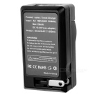 Camera Battery Charger Cradle for Canon LP-E8 (100~240V / 2-Flat-Pin Plug)