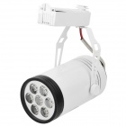7W 6500K 630-Lumen 7-LED White Light Track Rail Fixture Spot Lamp (AC 85~265V)